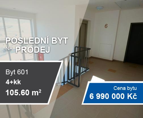 byt-601-u